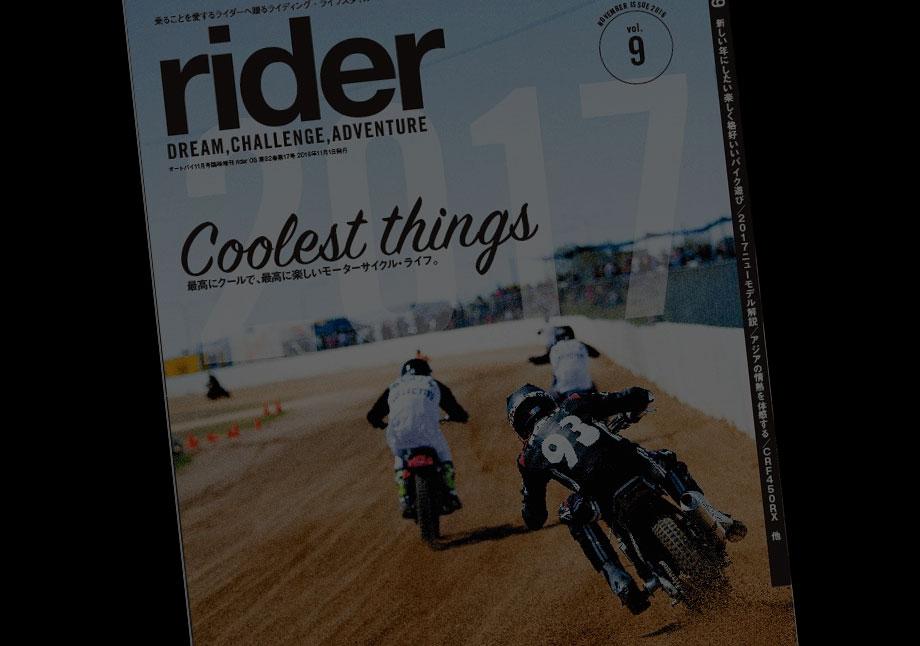 rider-mag